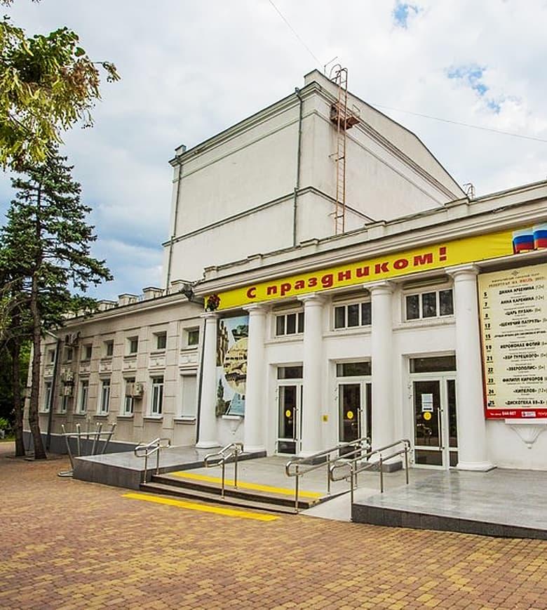 Здание Городского театра Новороссийска